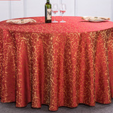 Morning glory tablecloth (red)