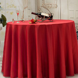 Pure color table cloth (red)