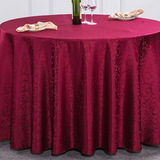 Polyester-cotton cloth (red wine)